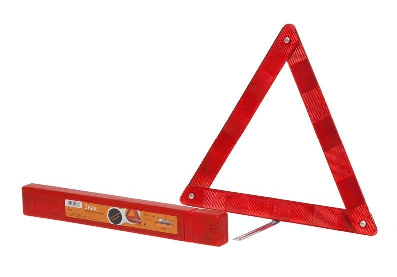 Знак аварийный Airline, компактныйAT-01Компактный аварийный знак Airline выполнен из пластика. Для лучшей видимости знак отражает свет. За счет складной конструкции, знак не займет много места. Вложен в удобный пластиковый пенал.