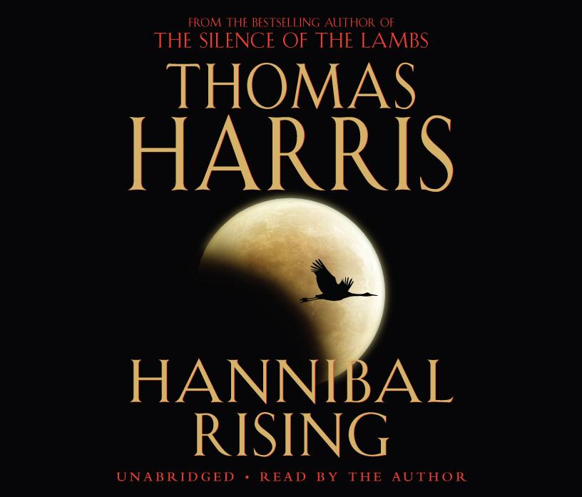 Hannibal Rising игрушка ecx torment ecx00014t1