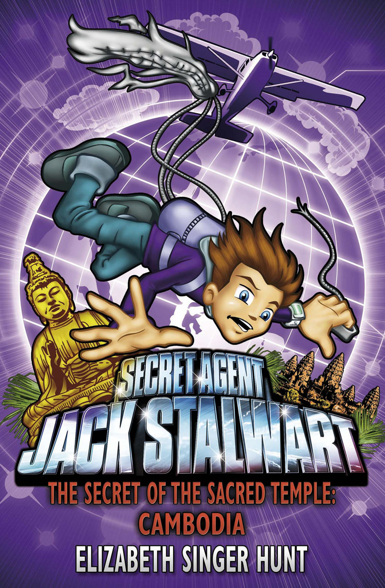 Jack Stalwart: The Secret of the Sacred Temple vampire hunter d volume 6 pilgrimage of the sacred and the profane
