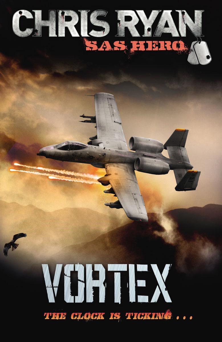 Vortex коврик напольный vortex вологодский 20092