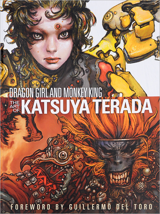Dragon Girl and Monkey King hellboy the art of hellboy