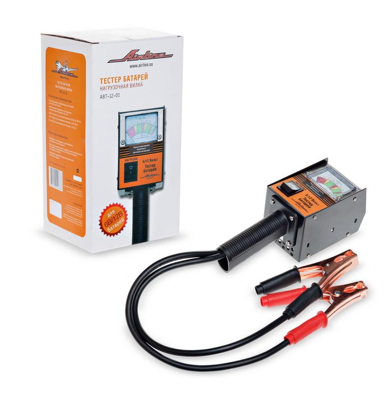 Тестер батарей Airline, нагрузочная вилка, 6В/12ВABT-12-01Нагрузочная вилка Airline - устройство для измерения напряжения свинцово-кислотных автомобильных аккумуляторных батарей с номинальным напряжением 6В и12В под нагрузкой. Предназначена для экспресс оценки состояния автомобильного аккумулятора.Дополнительные возможности:Тест системы зарядки автомобиля;Тест стартера.