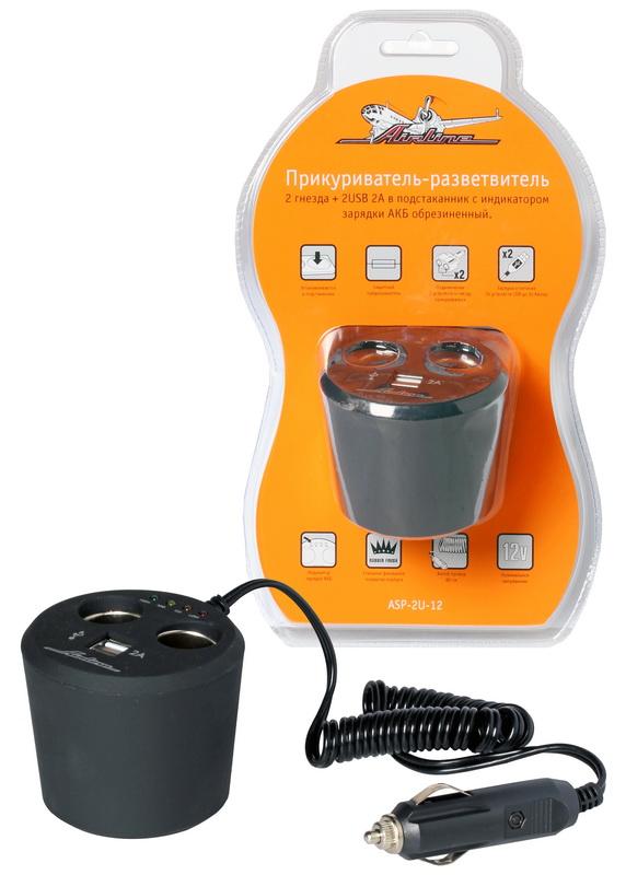 Купить Прикуриватель-разветвитель Airline, с индикатором зарядки АКБ, 2 гнезда + 2USB