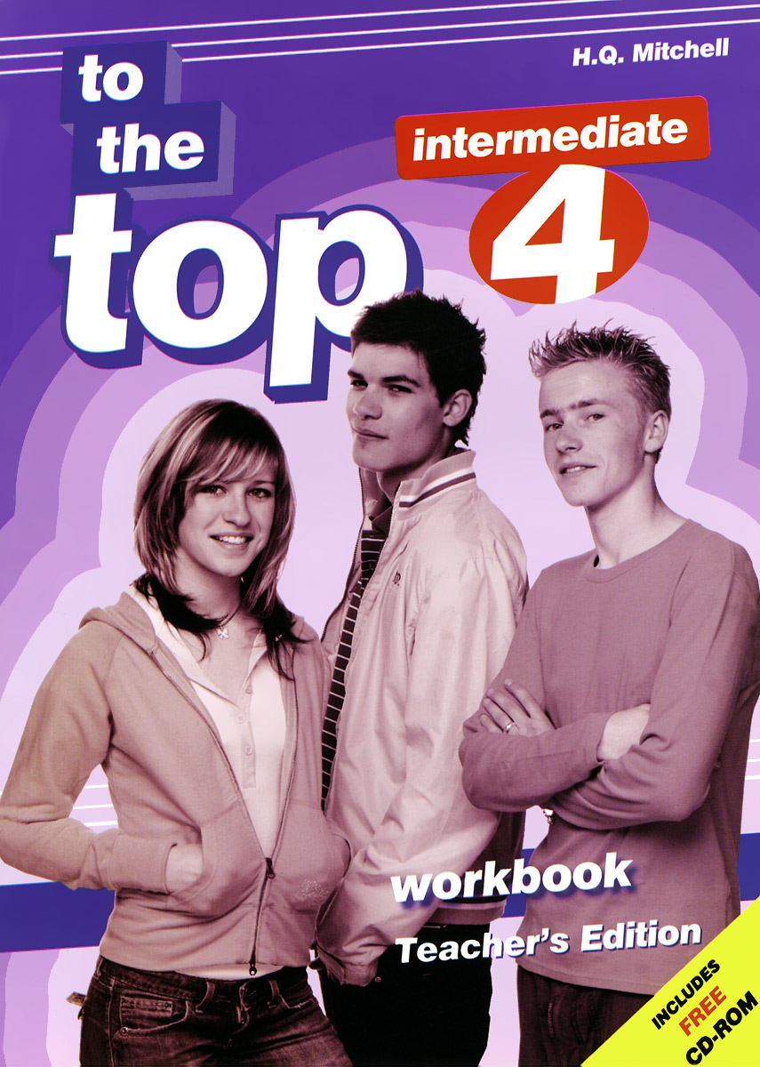 To the Top 4: Workbook Teacher 's Edition stewart a kodansha s hiragana workbook a step by step approach to basic japanese writing