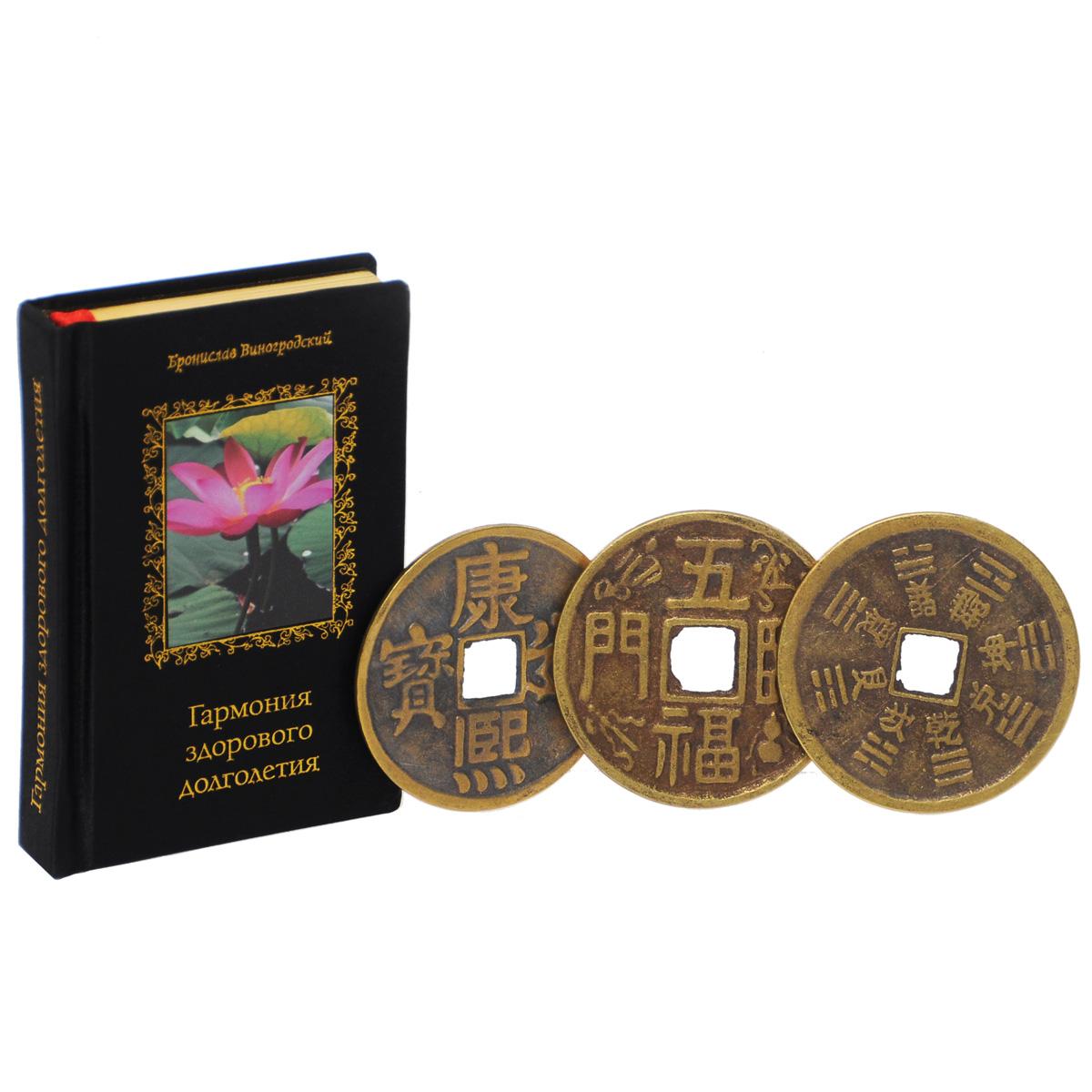 Гармония здорового долголетия (подарочный набор)