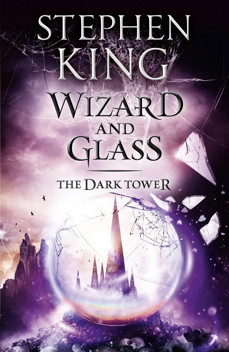 Wizard and Glass: The Dark Tower: Volume 4 bosch ppr 250
