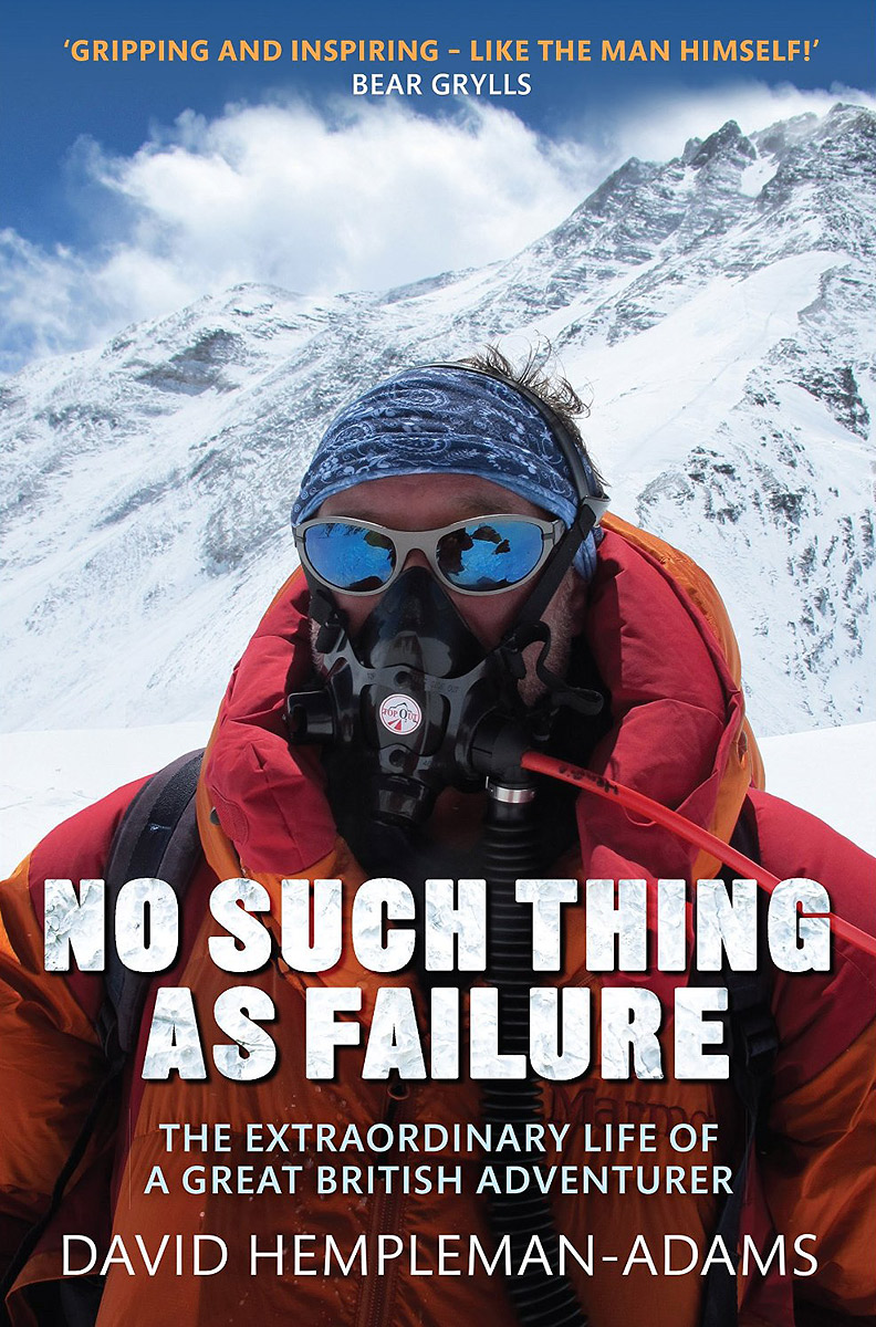 No Such Thing as Failure: The Extraordinary Life of a Great British Adventurer урна such as cis 240l 100l