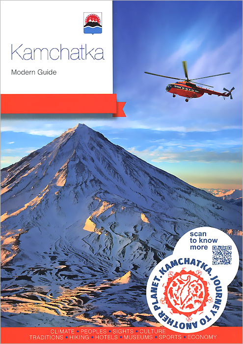Kamchatka: Modern Guide ISBN: 978-5-9904064-6-9 neuralgias of the orofacial region