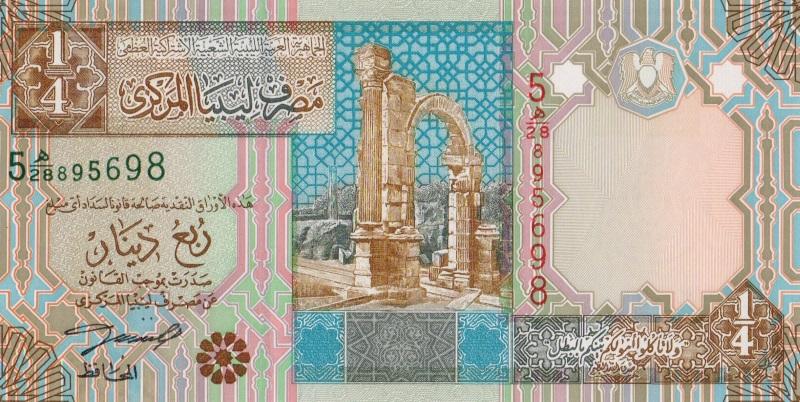 Банкнота номиналом четверть динара. Ливия, 2002 год