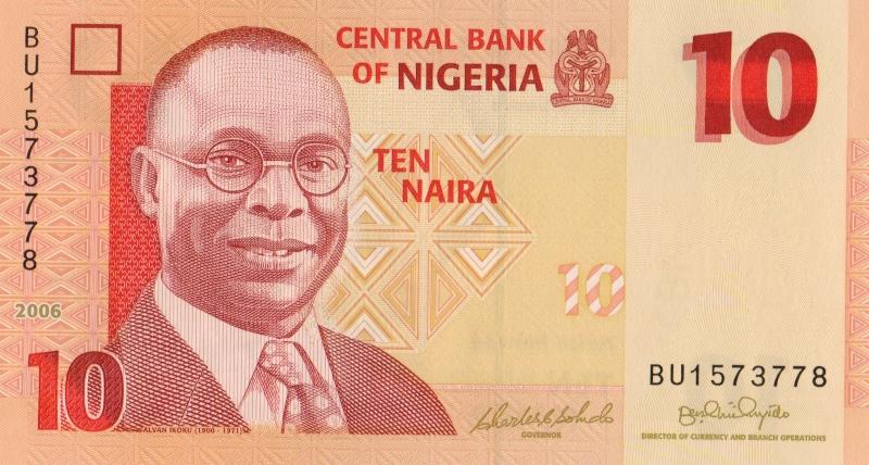 Банкнота номиналом 10 найра. Нигерия, 2006 год