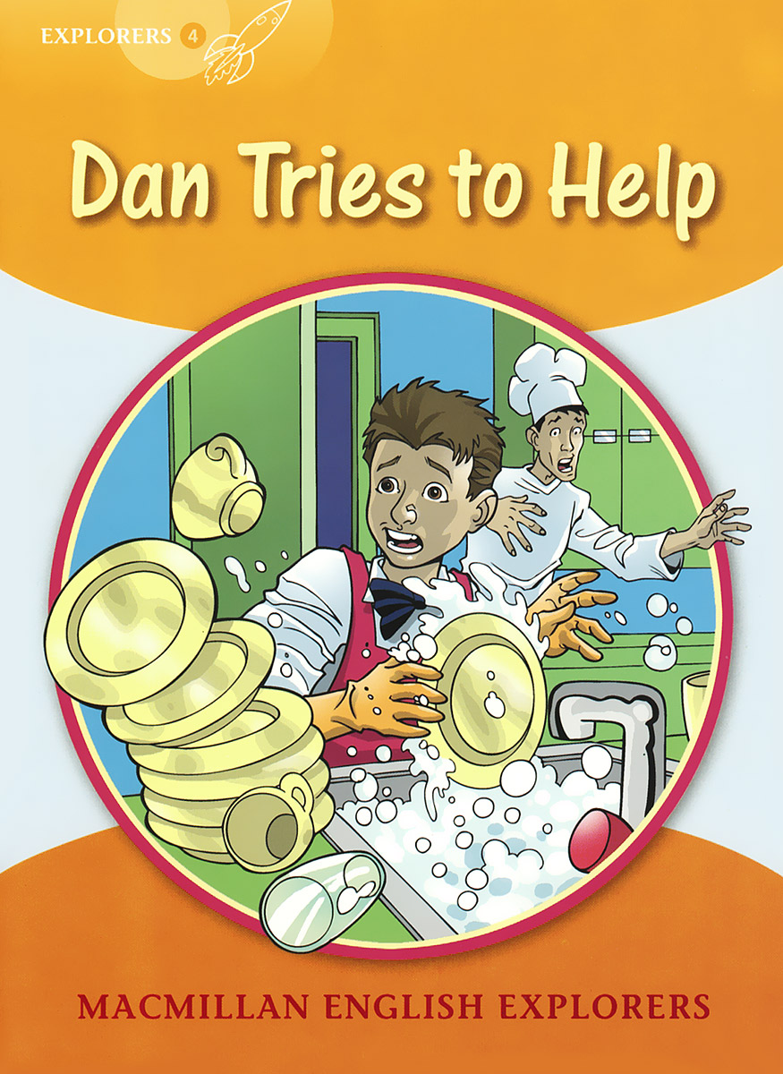 Dan Tries to Help: Level 4 anansi helps a friend level 1
