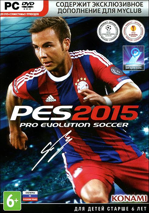 Pro Evolution Soccer 2015, Konami Digital Entertainment