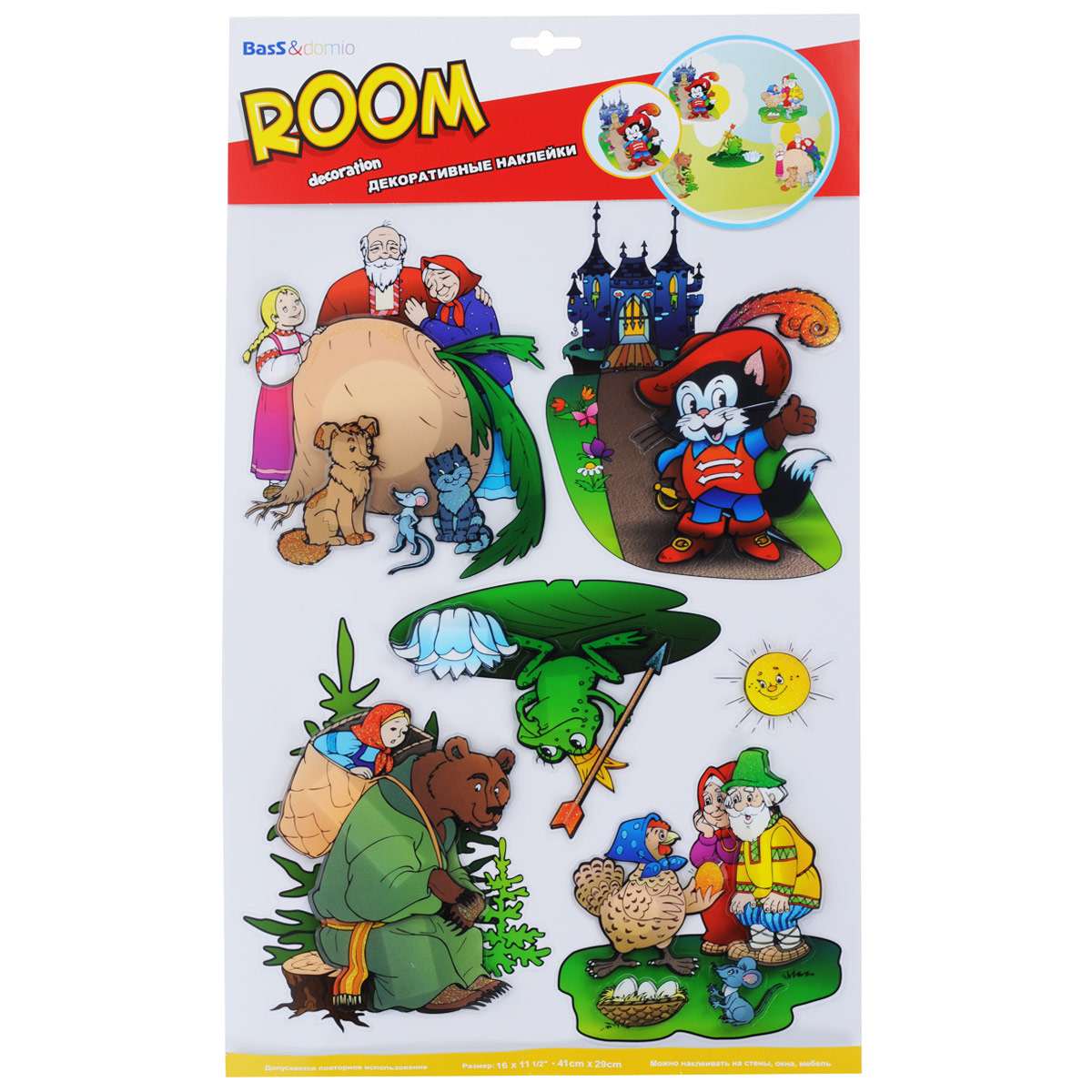Наклейки для интерьера Room Decoration Сказки, объемные, 41 х 29 см наклейки для интерьера room decoration кокетка со стразами 50 х 32 см