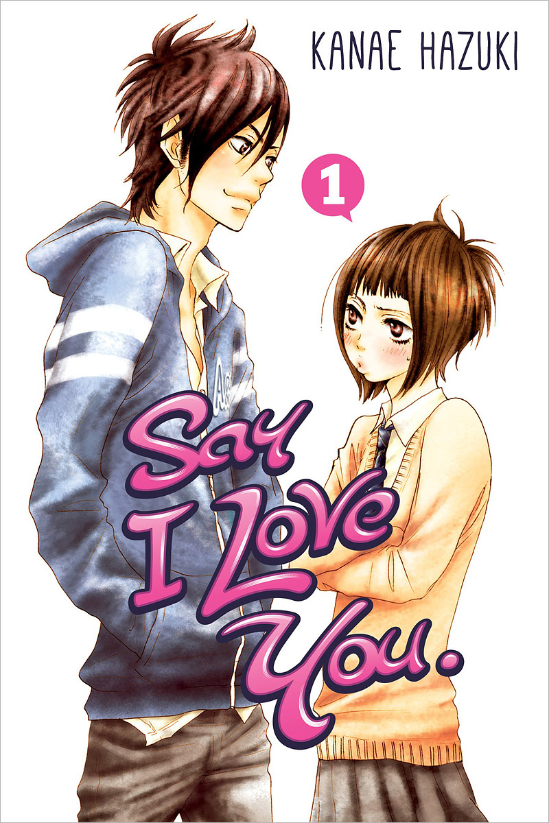 Say I Love You: Volume 1