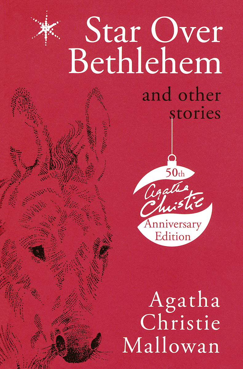 Star Over Bethlehem and Other Stories collected stories