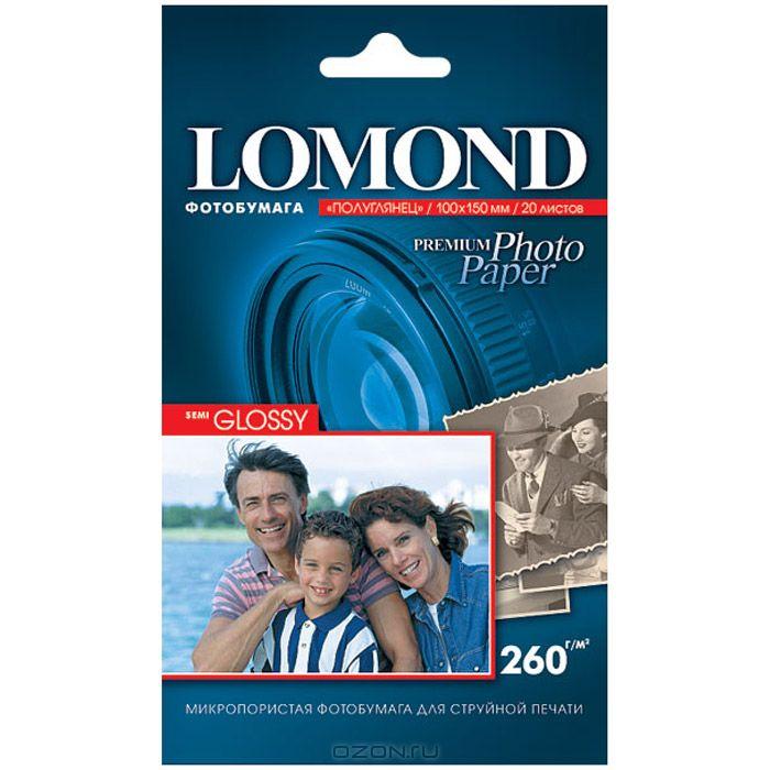 Lomond 260/10x15см/20л фотобумага полуглянцевая, 1103302