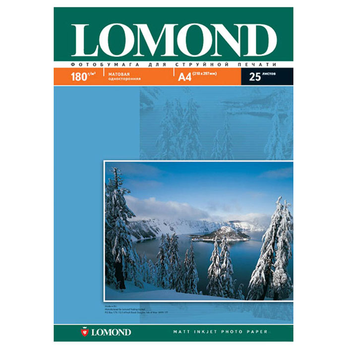 Lomond 180/A4/25л, бумага матовая односторонняя, 0102037 фотобумага lomond фотобумага lomond 0102041 a4 130г м2 25л белый глянцевое для струйной печати