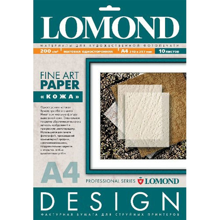 Lomond Design Leather 200/A4/10л фотобумага Кожа матовая lomond fine art metallic