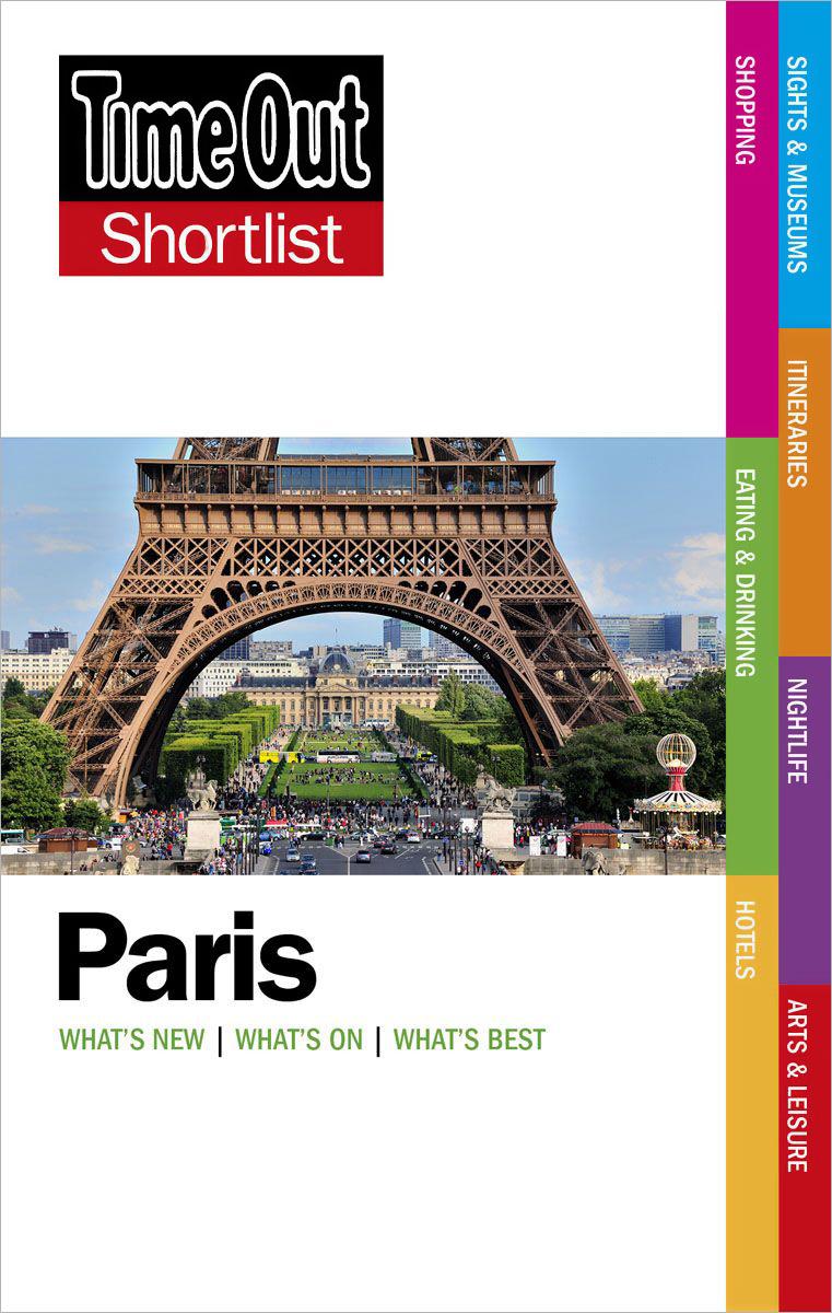 Paris Shortlist jae k shim the complete cpa reference