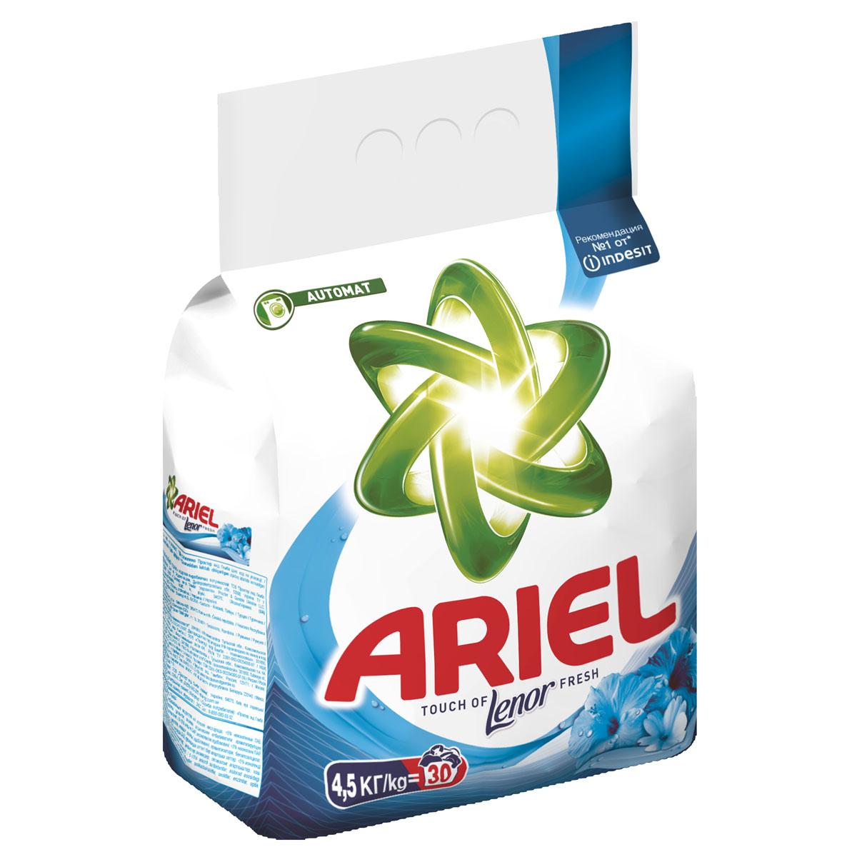 Стиральный порошок Ariel Lenor fresh. Чистота Deluxe, автомат, 4,5 кг порошокстиральныйcolor автомат3кг