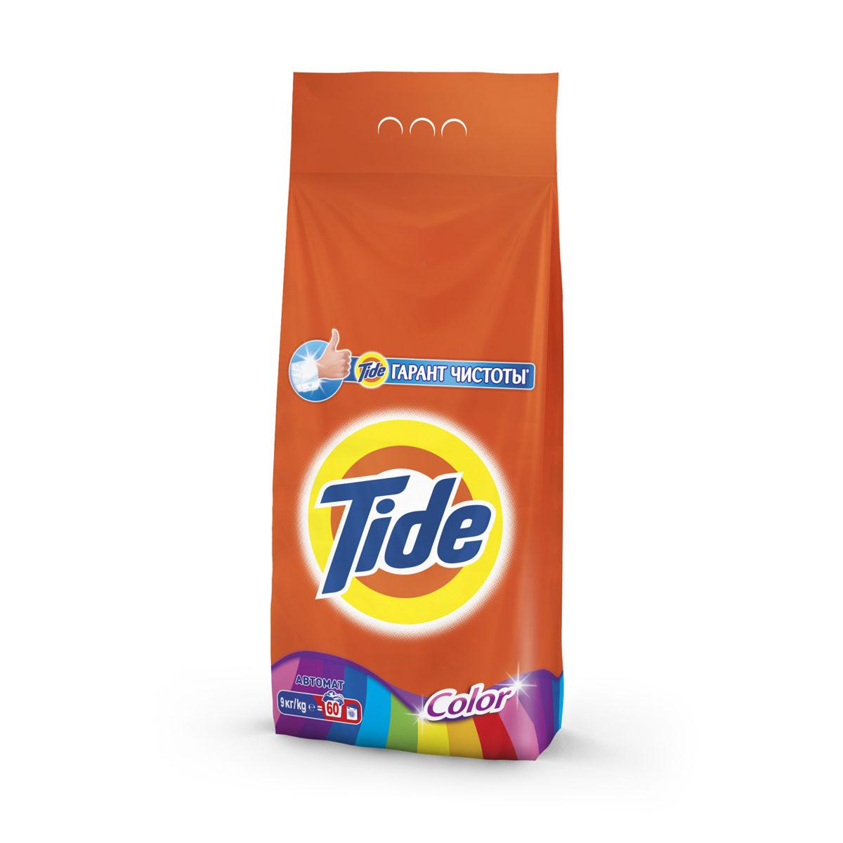 Порошок стиральный Tide Color, для цветных вещей, автомат, 9 кг стиральный порошок пемос зимнее утро 350г