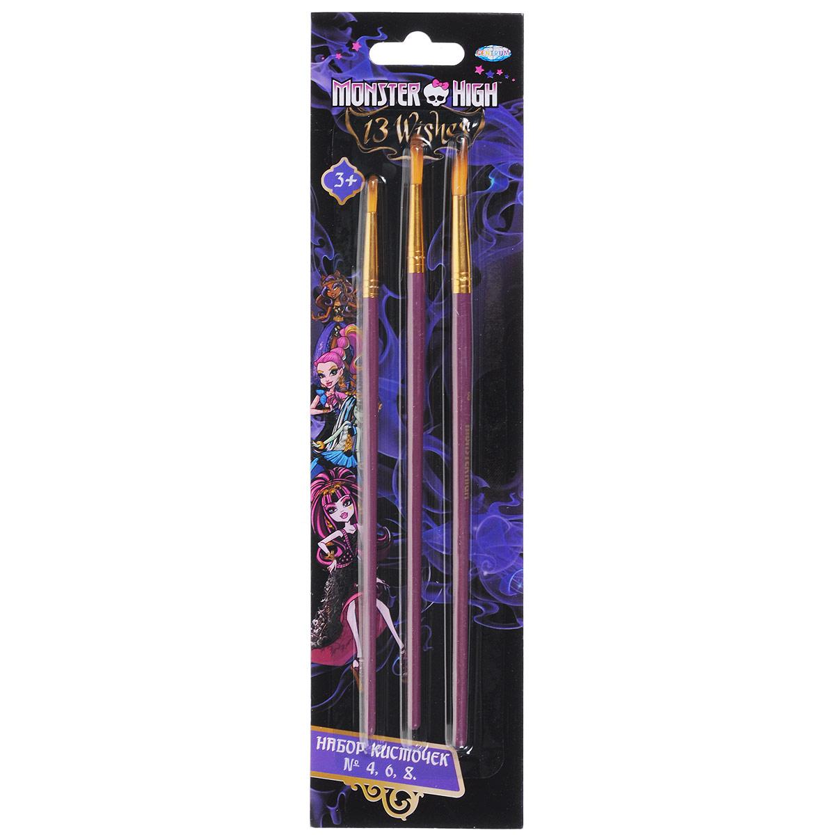 Monster High Набор круглых кистей №4, 6, 8 (3 шт)85040Кисти из набора Monster High идеально подойдут для художественных и декоративно-оформительских работ. Они предназначены для работы с различными видами красок. Кисти выполнены из нейлона. В отличие от натурального волокна, у данных кисточек ворс прочнее, не лезет, не ершится. Материал ручки - дерево. В набор входят три круглых кисти: №4, №6, №8.