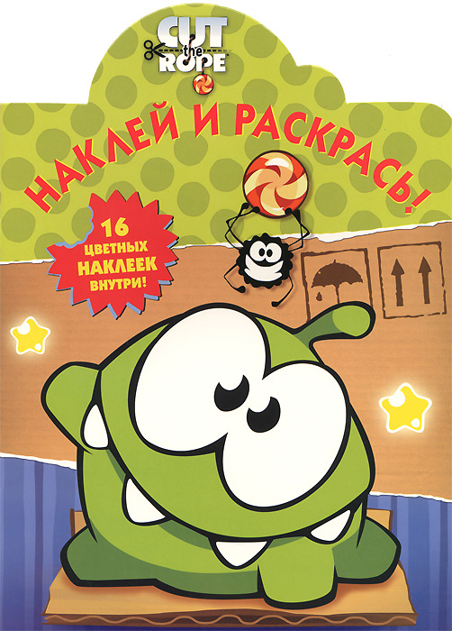 Cut the Rope ледянка 1toy cut the rope cut the rope