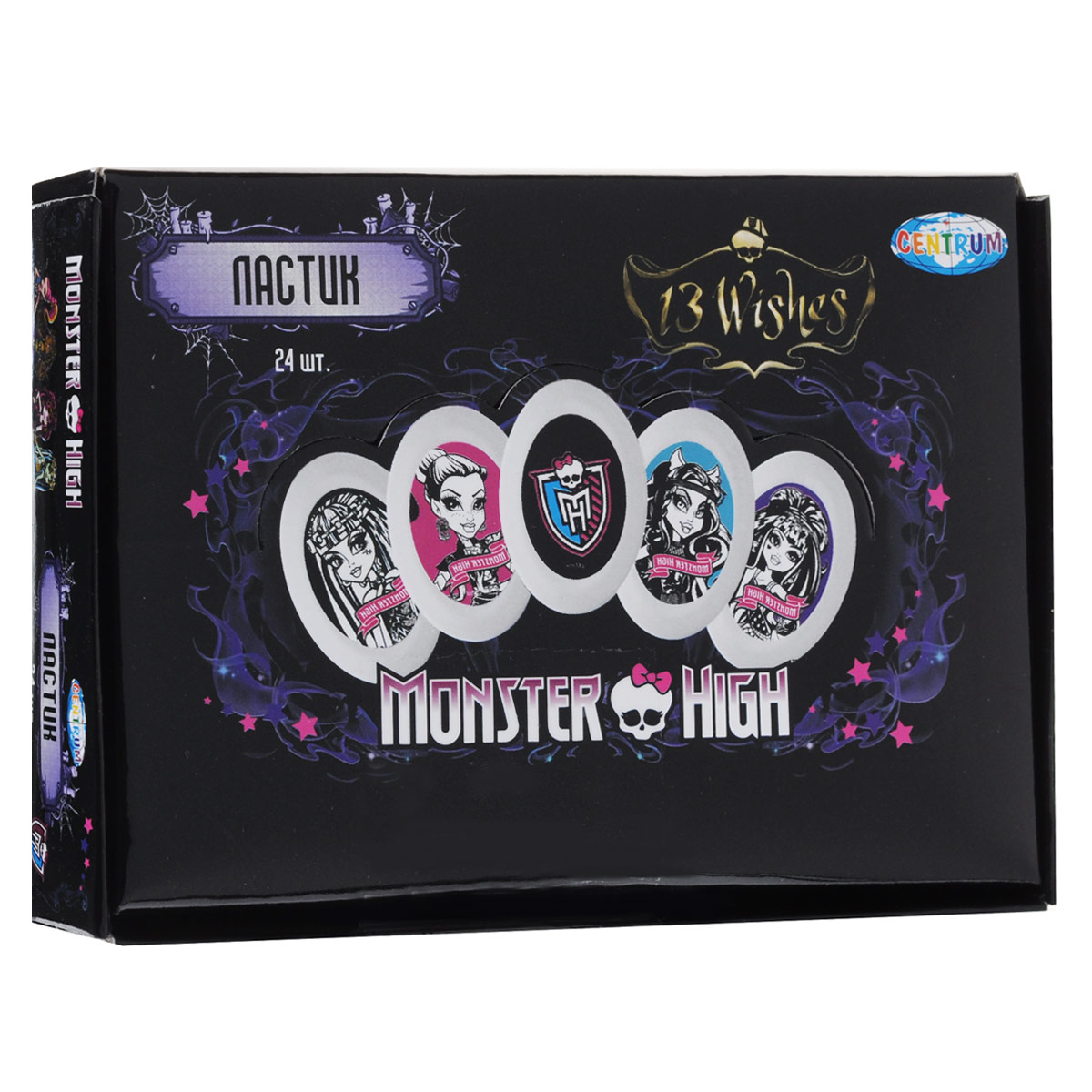 Набор ластиков Monster High, 24 шт брелок monster high череп