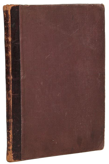 Кимвалы. Тимпаны. Сборник духовных песен с нотами