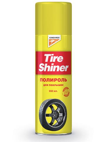 Очиститель покрышек Tire Shiner, 550мл330255Очищающее и полирующее средство для покрышек.Предотвращает затвердевание, старение шин, а также восстанавливает их первоначальный цвет. Очень удобное и простое в использовании средство. Совершенно новый способ по очистки, придания блеска и защиты шин всего за один раз.