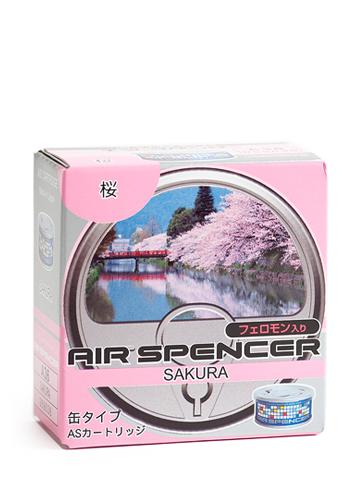 Ароматизатор меловый Eikosha SakuraA-36Меловый ароматизатор Eikosha Sakura - это приятное приобретение в салон автомобиля. Приятный и ненавязчивый аромат придаст уютную и комфортную обстановку в машине на долгое время, а компактный размер позволит разместить ароматизатор в любой части салона.