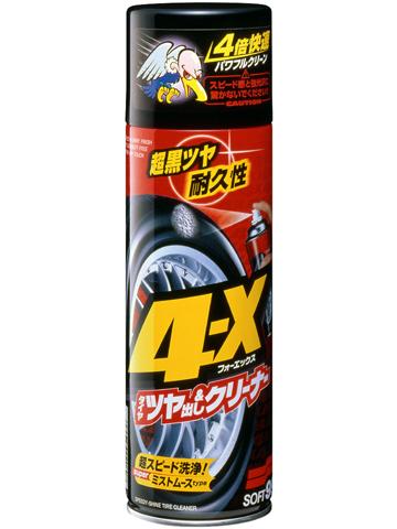Очиститель покрышек Soft99, 470 мл02060/10136Очиститель покрышек Soft99 надежно защищает, придает блеск и обладает прекрасным чистящим эффектом. Образует прочную и красивую защитную оболочку от грязи и ультрафиолетовых лучей, которая не смывается, когда вы моете машину. Предотвращает старение шин.