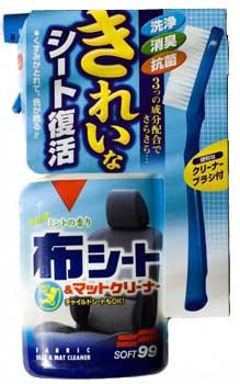 Очиститель интерьера Soft99 Fabric Seat Cleaner, с щеткой, 400 мл2080Очиститель интерьера Soft99 Fabric Seat Cleaner подходит для чистки ковров и сидений. Три активных вещества (дезодорант, антисептик, ароматизатор) обеспечивают тройной эффект: очистка, удаление неприятных запахов и уничтожение бактерий. Подходит для очистки сидений из искусственной кожи и деталей из пластика. Активные вещества быстро удаляют частицы грязи и возвращают обивке небывалую чистоту. Прилагается специальная щетка, облегчающая работу. Подходит также для детских сидений.