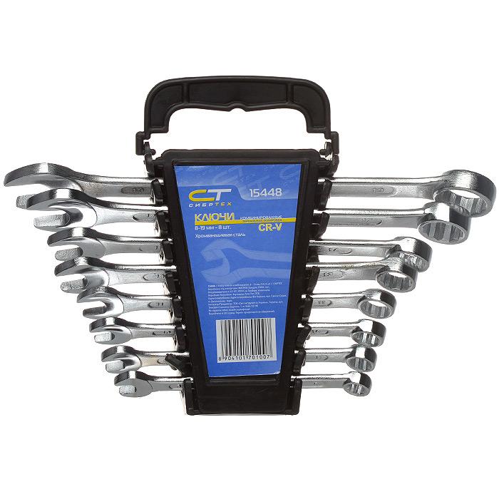 Набор комбинированных ключей Сибртех, 8 шт15448Ключи Сибртех предназначены для работы с резьбовыми соединениями. Они изготовлены из хромванадиевой стали с хромированным покрытием. Твердость материала рабочей части ключей составляет 45 HRc. Профиль кольцевого зева имеет 12 граней, что увеличивает площадь соприкосновения рабочих поверхностей и снижает риск деформации граней крепежа при монтаже. В состав набора входят ключи на 8 мм, 9 мм, 10 мм, 11 мм, 13 мм, 14 мм, 17 мм, 19 мм.