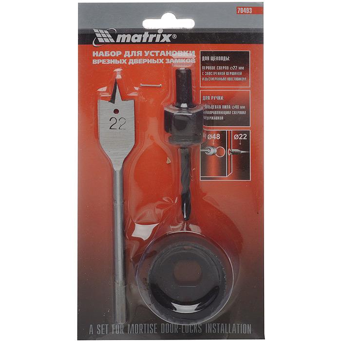 Набор для установки врезных замков Matrix, 48 мм и 22 мм. 7049370493Набор Matrix для установки дверных врезных замков с посадочным диаметром для ручки 48 мм, для щеколды 22 мм. Изготовлен из закаленной углеродистой инструментальной стали. Состав набора: Перовое сверло диаметром диаметром 22 мм с заостренной вершиной и шестигранным хвостовиком. Кольцевая пила диаметром 48 мм с направляющим сверлом и державкой.