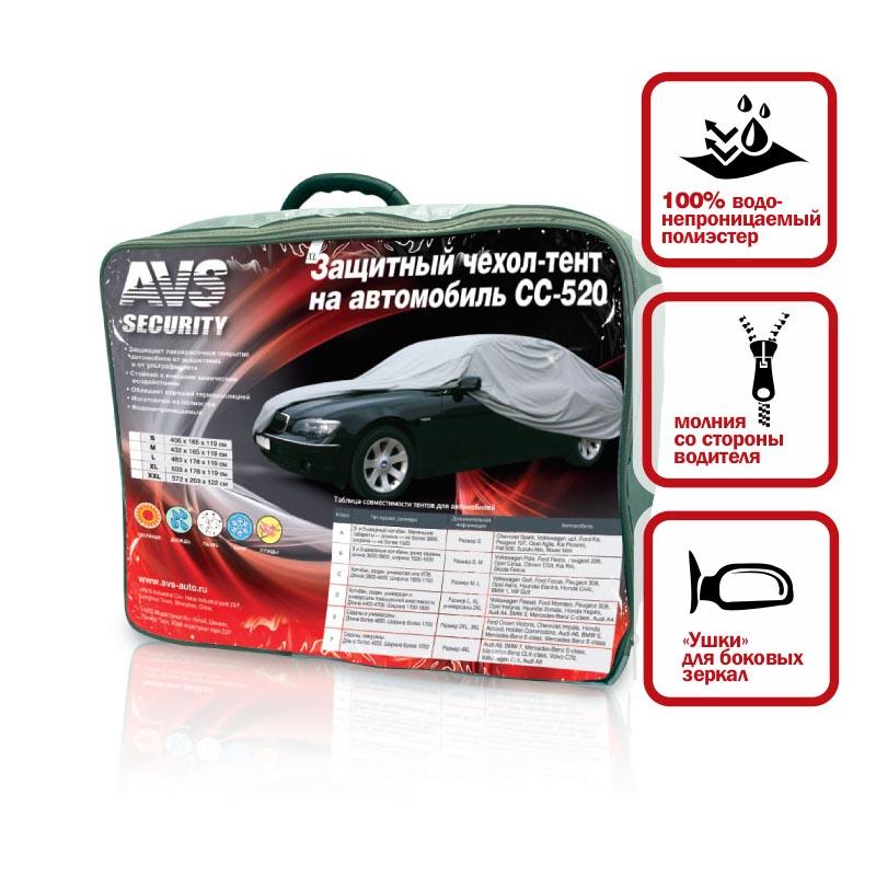 Чехол-тент защитный на автомобиль AVS, 508 х 178 х 119 см43418Водонепроницаемый защитный чехол-тент AVS защищает лакокрасочное покрытие автомобиля от выцветания и от ультрафиолета. Выполнен из полиэстера. Чехол стоек к внешним химическим воздействиям и обладает хорошей термоизоляцией.Особенности:Ушки для боковых зеркал.Молния со стороны водителя.
