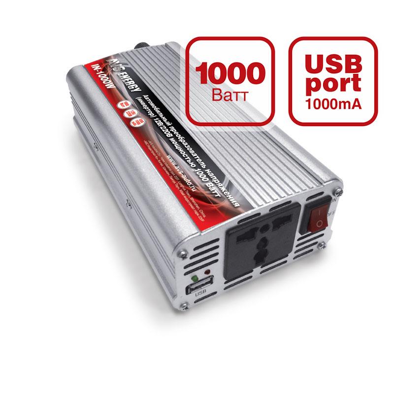 Инвертор автомобильный AVS, 1000 Вт43113Автомобильный инвертор AVS обеспечивает работу различных бытовых устройств, аудио-видео техники, компьютера, ноутбука, и многого другого от бортовой сети автомобиля. Подает звуковой сигнал при уменьшении напряжения автомобильной сети до 10,5В. Автоматически отключается в случае перегрева или попадания влаги.