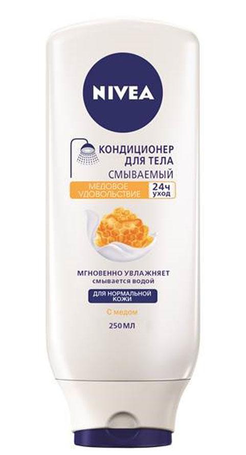 NIVEA Смываемый кондиционер для тела Медовое удовольствие 250 мл100155275•Уже полюбившийся потребителям продукт теперь с добавлением ценного ингредиента — натурального мёда! Обладает нежнейшим ароматом мёда и увлажняет кожу на 24 часа! Продукт стоит использовать также, как базовые продукты линейки Смываемых кондиционеров NIVEA