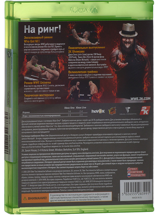 WWE 2K15 (Xbox One) Visual Concepts