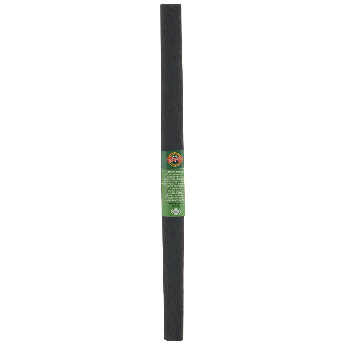 Бумага гофрированная Koh-I-Noor, цвет: черный, 50 см x 2 м бумага гофрированная koh i noor цвет черный 200 см x 50 см