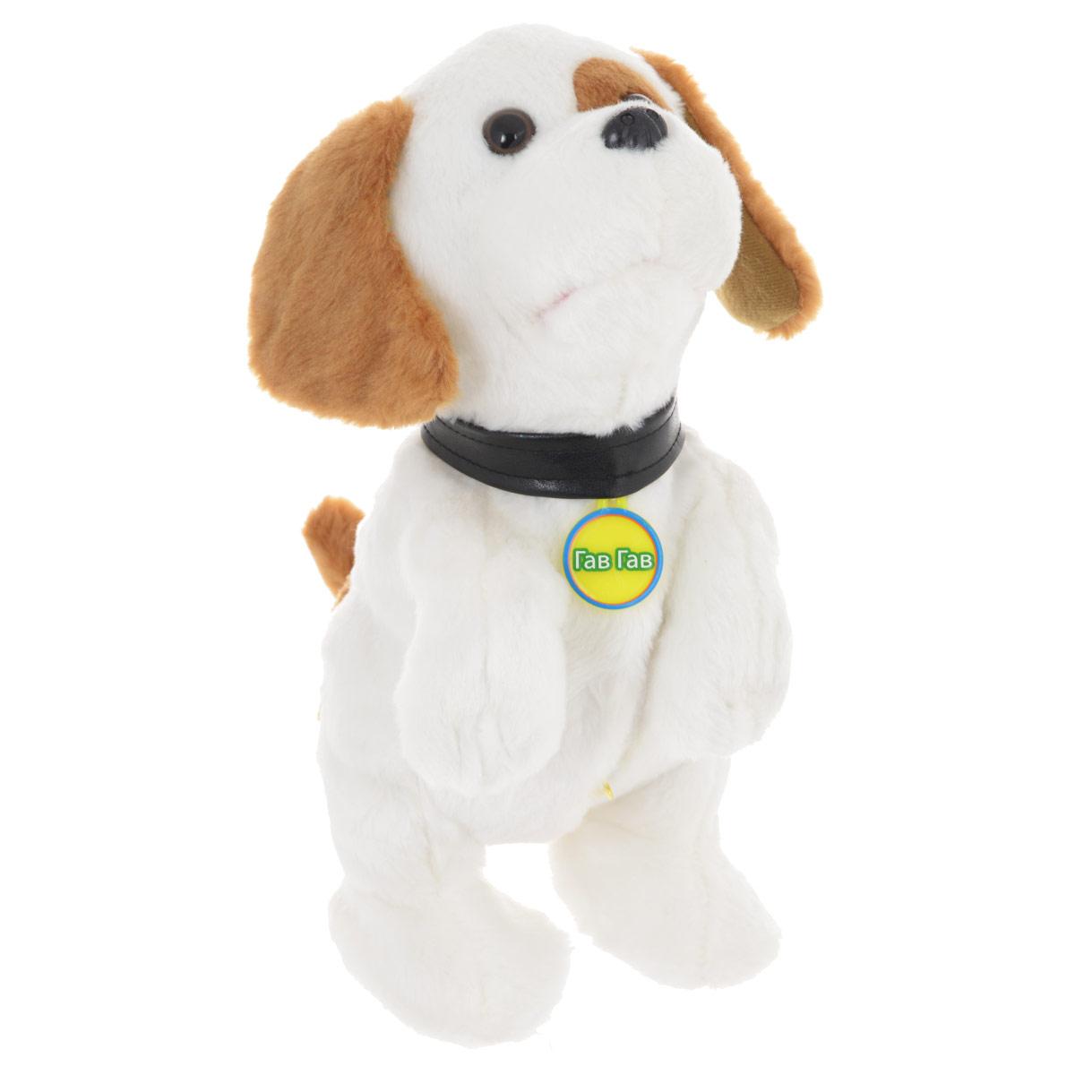"""Анимированная игрушка """"Ласковый щенок"""", 30 см"""