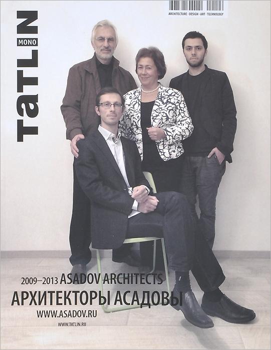 Tatlin Mono, 5(38)126, 2013. Архитекторы Асадовы 2009-2013