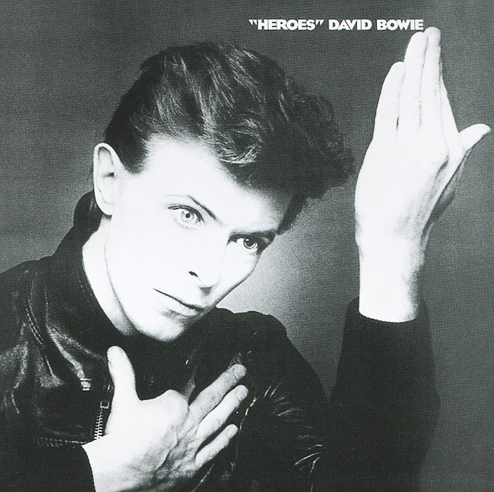 Дэвид Боуи,Брайан Ино,Карлос Аломар David Bowie. Heroes david pogue classical music for dummies