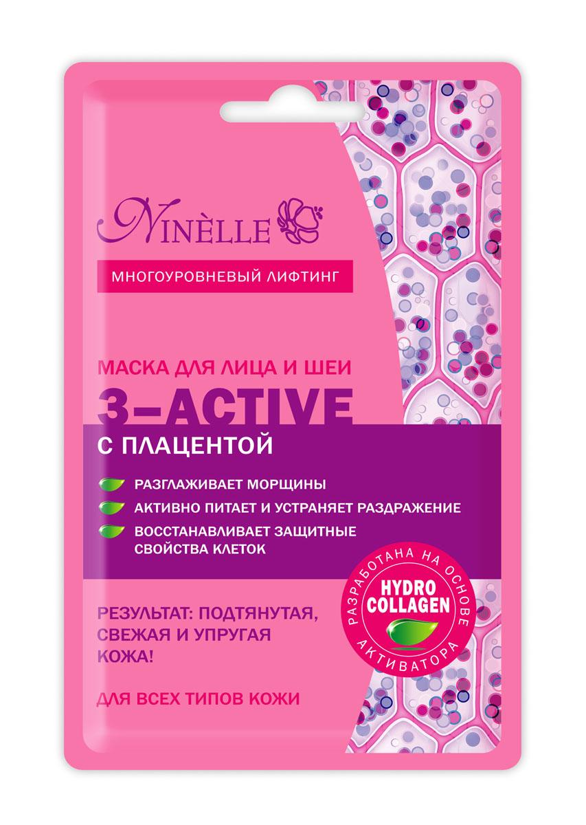 Ninelle Маска для лица и шеи 3-АCTIVE, с плацентой, для всех типов кожи, 30 г884N10593Маска для лица и шеи Ninelle 3-Актив с растительной плацентой эффективно разглаживает морщины, восстанавливает защитные свойства клеток кожи. Незаменимые масла кунжута и макадамии укрепляют липидный барьер и улучшают структуру кожи, регенерируют и освежают кожу, предотвращая появление морщин. Активные компоненты масел обладают питательными, увлажняющими и смягчающими свойствами, предотвращают сухость и шелушение кожи. Экстракт жасмина предупреждает появление пигментных пятен, обладает антисептическим и противовоспалительным действием. Успокаивающие свойства пчелиного маточного молочка устраняют раздражение и покраснение. Кожа становится подтянутой, свежей и упругой.Товар сертифицирован.