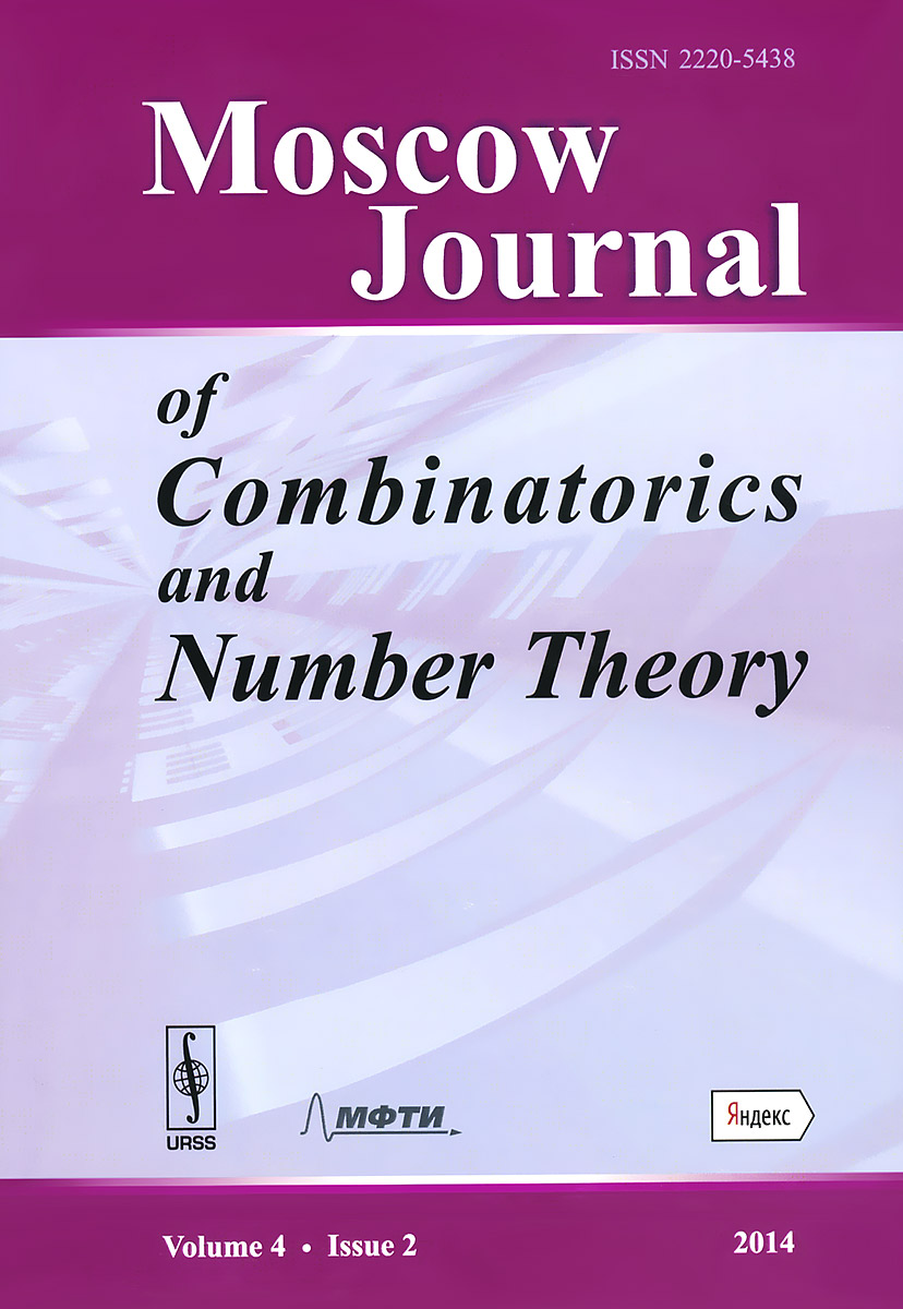Nigel Watt, Maxim Zhukovskii Moscow Journal of Combinatorics and Number Theory, Volume 4, Issue 2, 2014 knights of sidonia volume 6