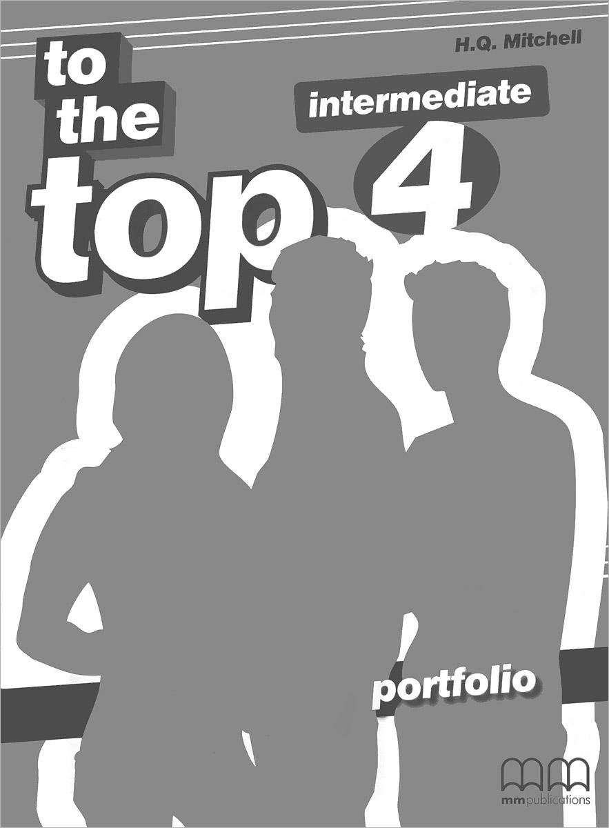 To The Top 4: Portfolio