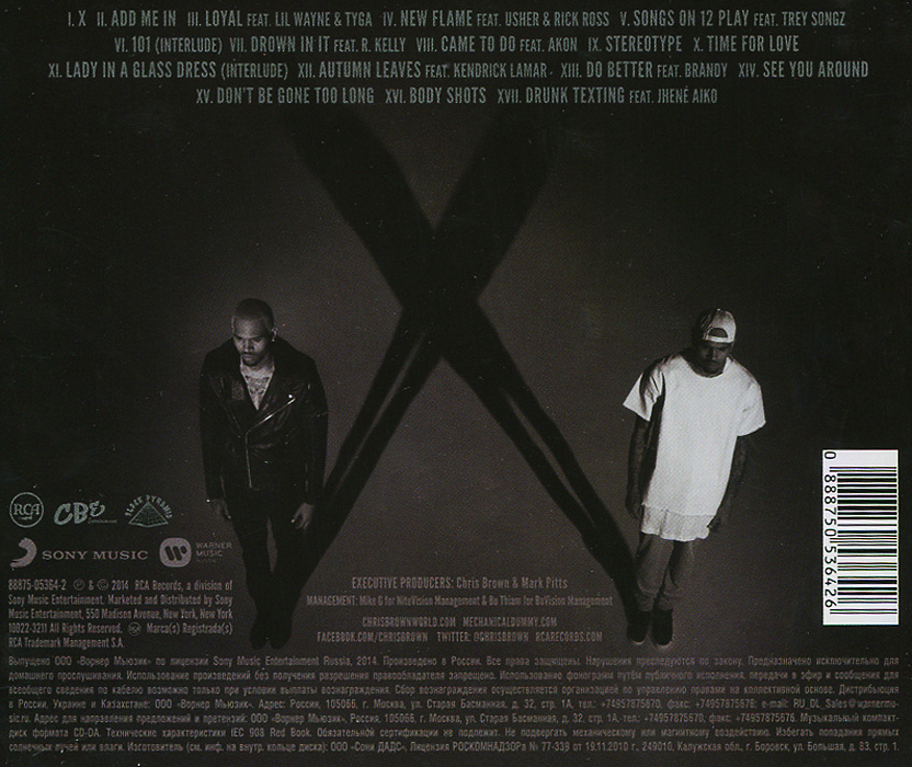 Chris Brown.  X Warner Music