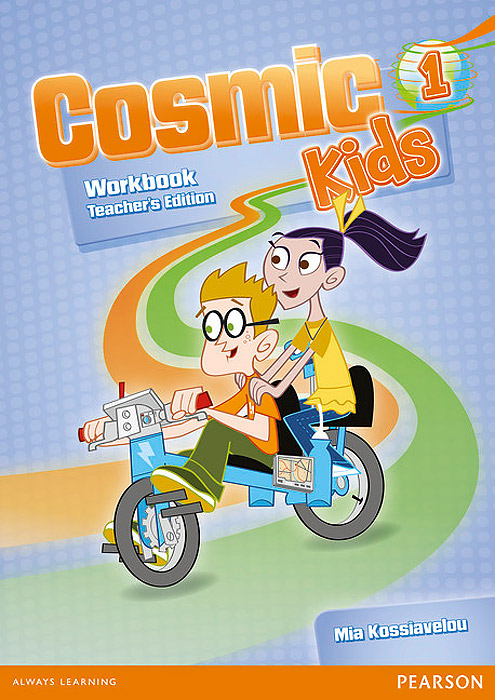 Cosmic Kids 1: Workbook: Teacher's Edition my little island level 1 teacher s book