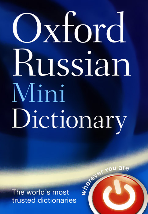 Oxford Russian Mini Dictionary oxford mini school german dictionary