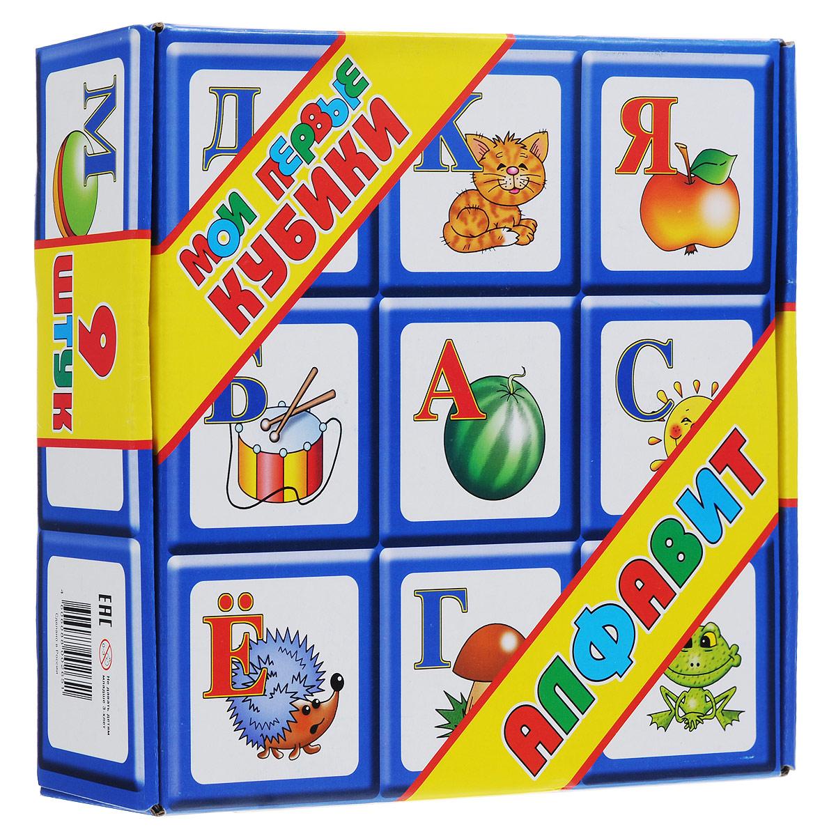 """Набор кубиков """"Алфавит"""", 9 шт, Десятое королевство"""